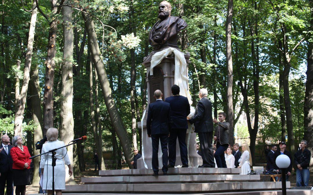 140. Gründungsjubiläum der Jurij-Fedkowytsch-Universität Czernowitz